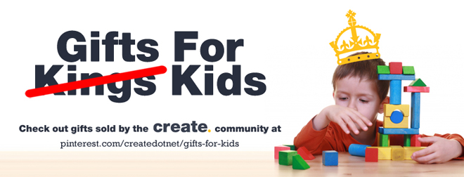 Gifts For Kids banner